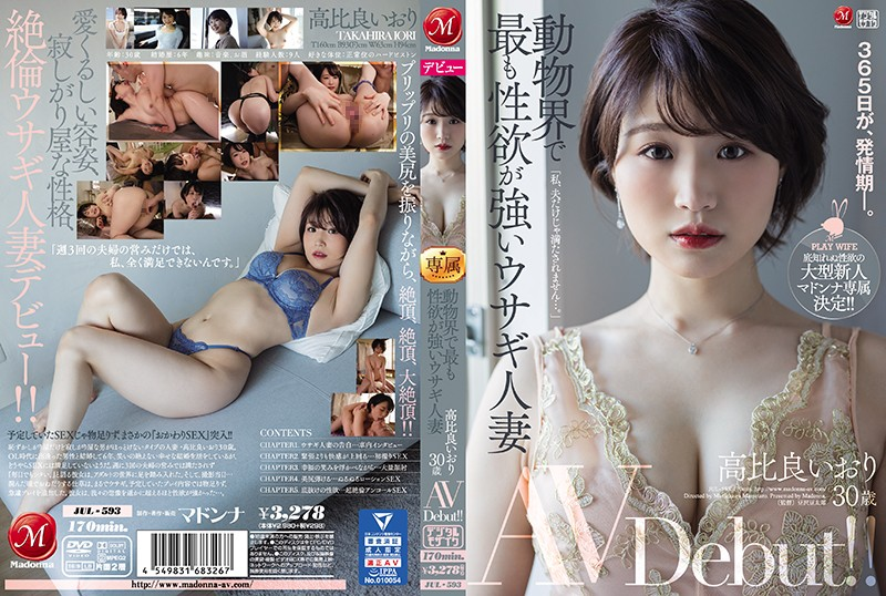 JUL-593 365 Days Of Estrus The Bunny Wife With The Strongest Sex Drive In The Animal Kingdom Iori Takahira 30 Years Old Porn Debut